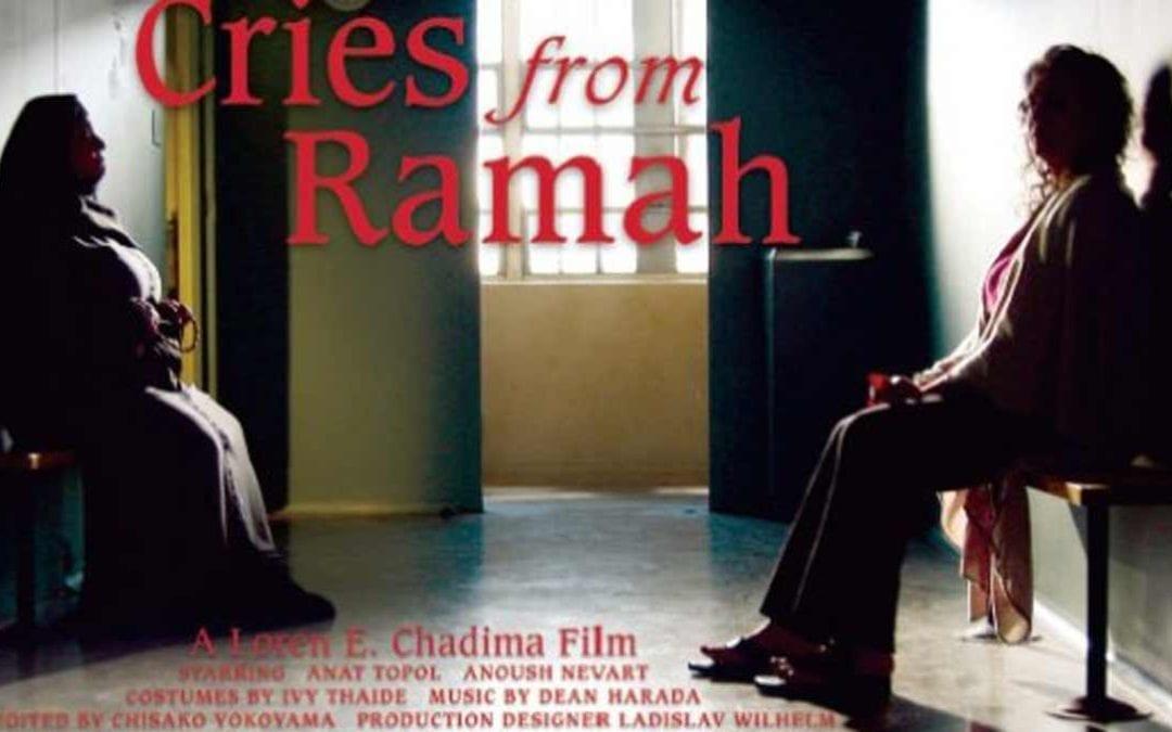 CRIES FROM RAMAH